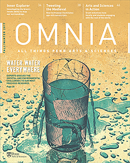 OMNIA - All Things Arts and Sciences